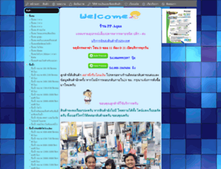 yingphaiboon-aquarium.com screenshot