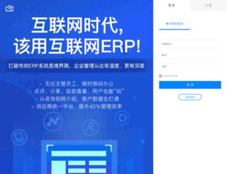 yingtao.in screenshot