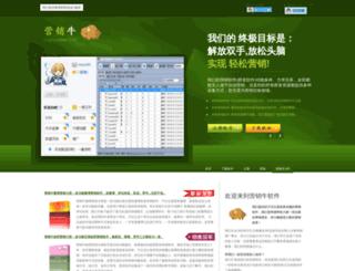 yingxiaoniu.com screenshot