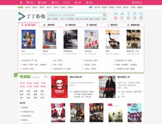 yingyu001.cn screenshot