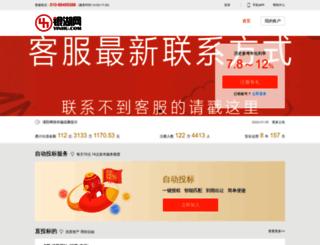 yinhu.com screenshot