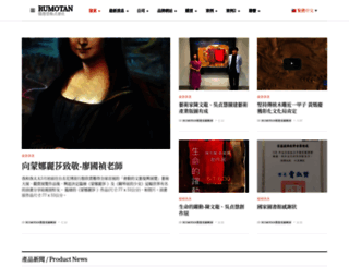 yinhuei.rumotan.com screenshot