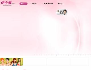 yiningman.com screenshot