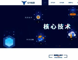 yiniu.com screenshot