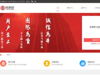 yinpiao.com screenshot