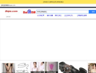 yinsha.com screenshot