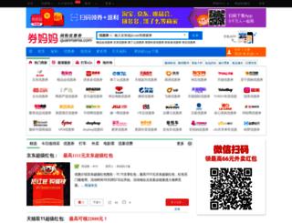 yintai.quanmama.com screenshot