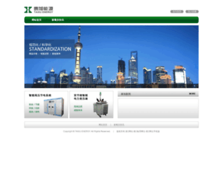 yinyangcosmetics.com screenshot
