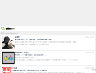 yinyuejidi.com screenshot