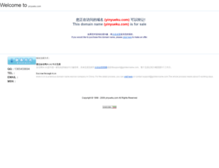 yinyueku.com screenshot