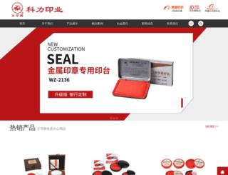 yinzhang.com screenshot
