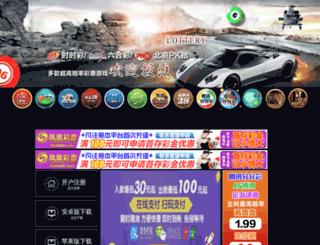 yinzhong313.com screenshot
