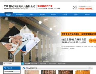 yiqidota.com screenshot