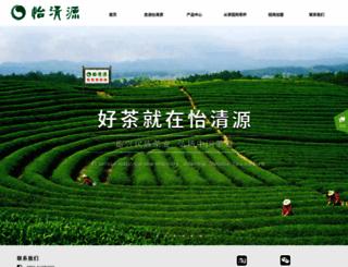 yiqingyuan.com screenshot