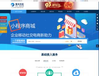 yisence.net screenshot
