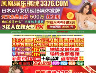 yishiliu.net screenshot
