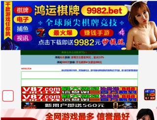 yisochina.com screenshot