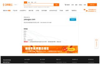 yisougou.com screenshot
