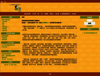 yisuan.com screenshot