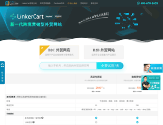 yitool.cn screenshot