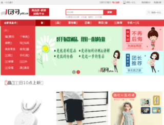 yituaner.cn screenshot