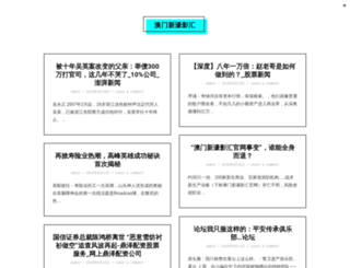 yiwogo.com screenshot