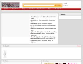 yiwu-sourcing-agent.org screenshot