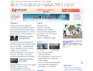 yixian.em258.com screenshot