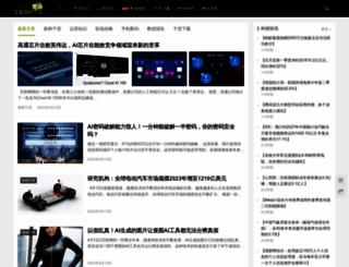 yixieshi.com screenshot