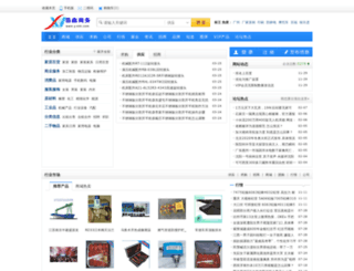 yixiin.com screenshot