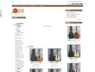 yixinxin.com screenshot