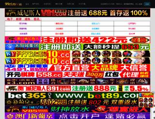 yiyuanbw.com screenshot