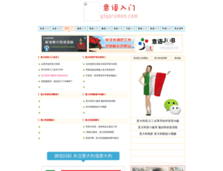 yiyurumen.com screenshot