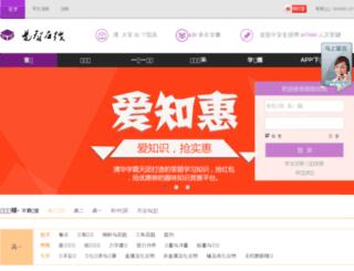 yizhizaixian.com screenshot
