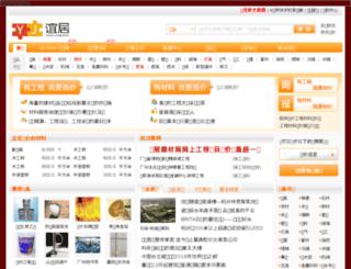 yj518.com screenshot