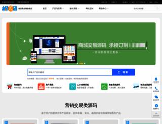 yj99.cn screenshot