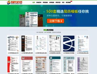yjbys.com screenshot