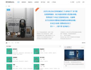yjiagou.com screenshot