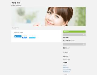 yjmmmpol.net screenshot