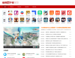 yjpdf.com screenshot