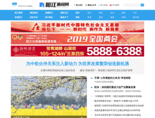 yjrb.com.cn screenshot
