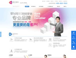 yjseo.com screenshot