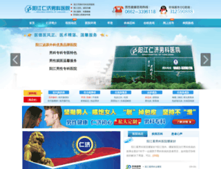 yjsnk.com screenshot