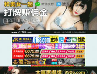 yjy998.com screenshot