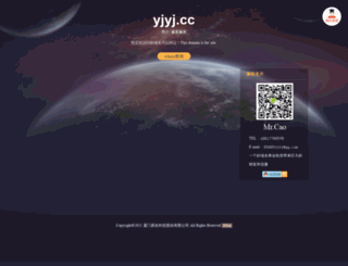 yjyj.cc screenshot