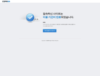 yjyoyo.co.kr screenshot