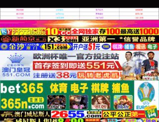 yjzj188.net screenshot