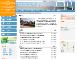 ykaqz.com screenshot