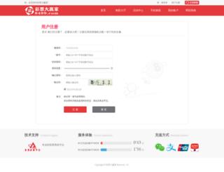 ykchow.com screenshot