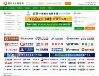 ykrc.net screenshot